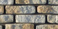 глиняный кирпич1